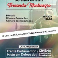 Parlamentares lançam Frente em defesa do cinema e do audiovisual