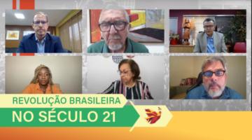 Fake news podem destruir a democracia, apontam debatedores da Revolução Brasileira no Século 21